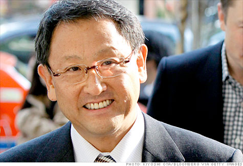<b>Akio Toyoda</b>: Auto's next superstar CEO - akio_toyoda.top