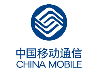 China Mobile Communications Corp. - Shanghai