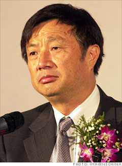 Empire Auto Sales >> 25 most powerful businesspeople in Asia - 5. Ren Zhengfei (6) - FORTUNE
